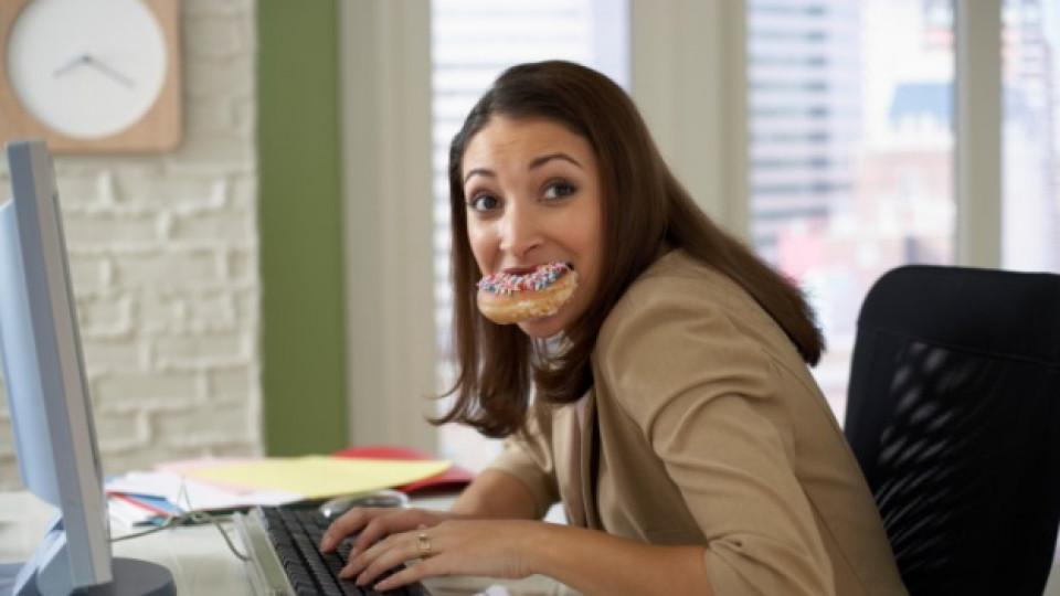 Как да потиснем нездравословния апетит