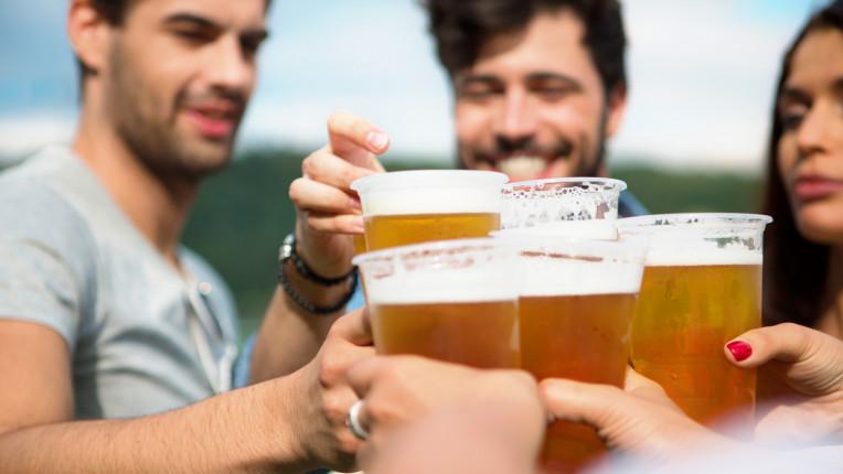 ден на бирата приятели