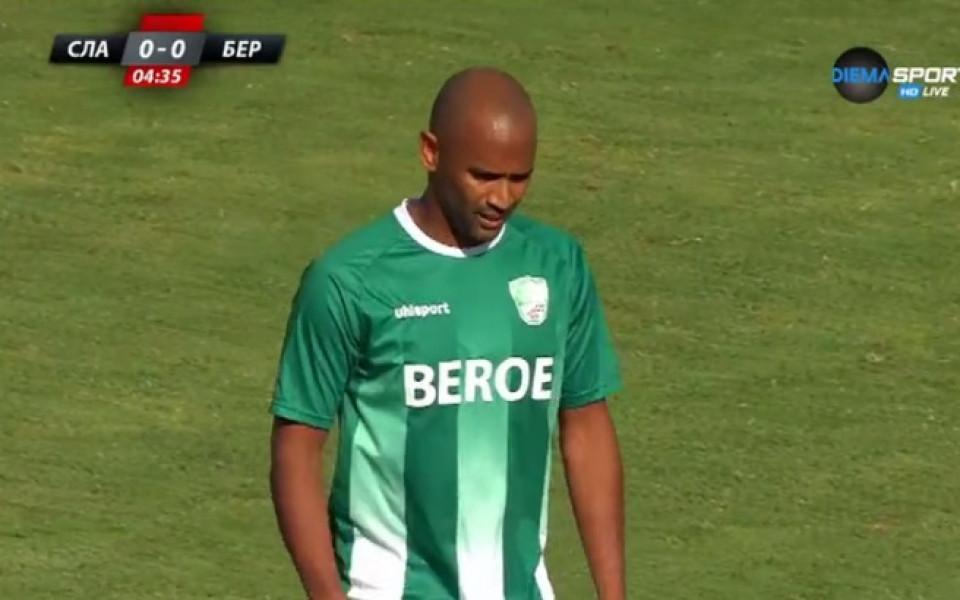 Берое без трима основни играчи срещу Черно море