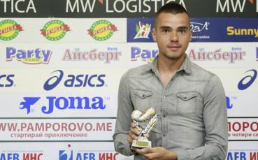 Александър Колев вкара гол за Арка Гдиня в контрола