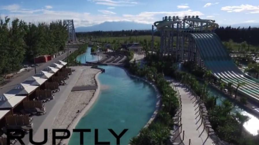 Най-големият аквапарк в Европа (видео)