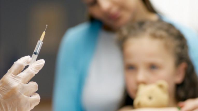 дете деца ваксина ваксинация