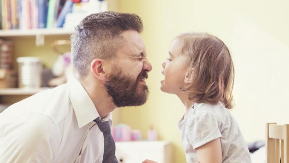 """""""Никой не ти дължи нищо"""" - писмото на един баща към дъщеря му"""