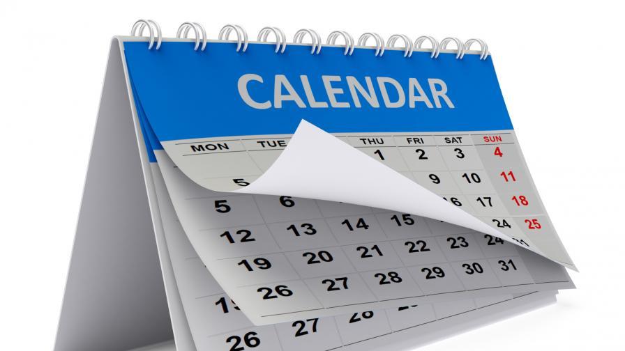 29 февруари е датата на високосната година