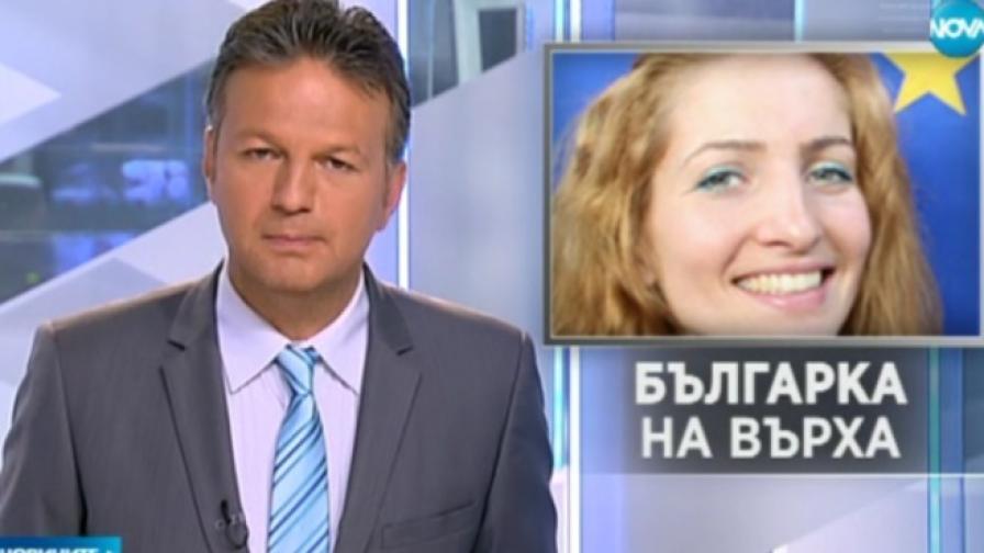 Българка в 10-те най-изявени млади личности в света