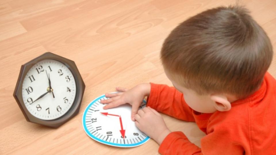 Да помогнем на децата да разберат времето