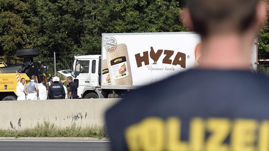 Жертвите в камиона ковчег са починали още в Унгария