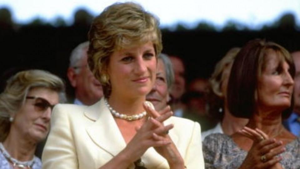 10 цитата на Принцеса Даяна с надежда за един по-добър свят