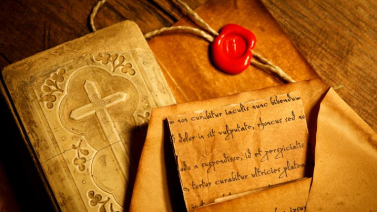 книга история писмо писалище