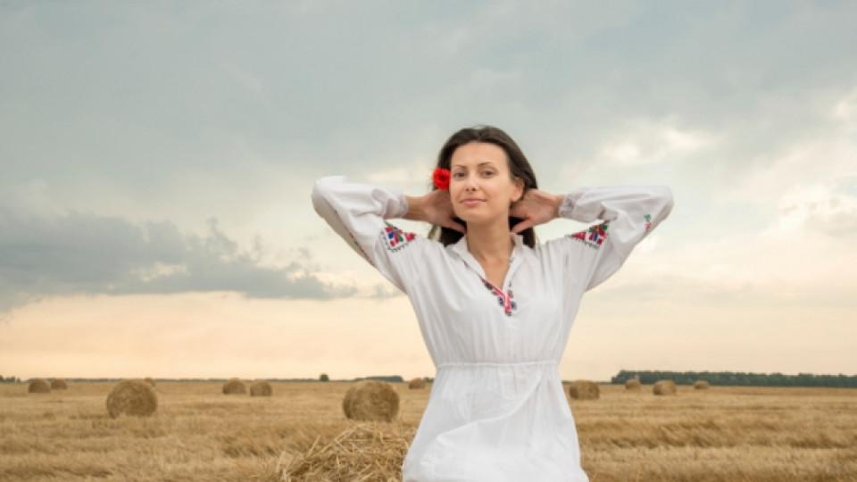 Къде са достойните жени на България?