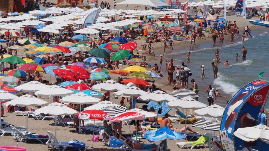 Спад в приходите от туризъм