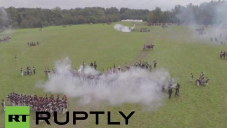 Впечатляващи кадри от възстановка на битката при Бородино (видео)