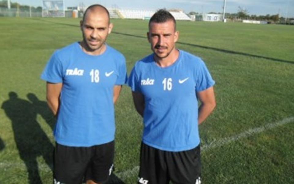 Верея официално взе Иван Стоянов и Костадин Стоянов