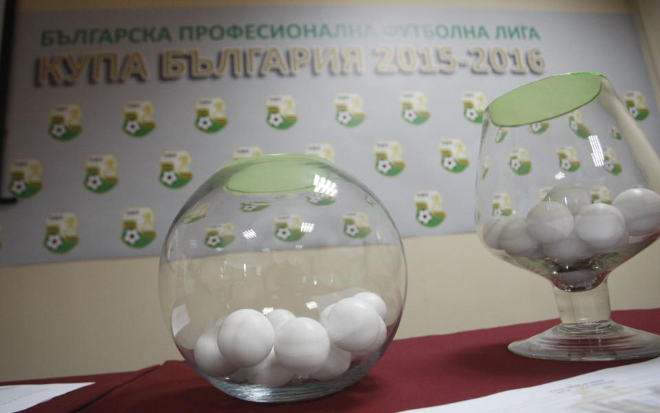 СНИМКИ: Жребият за Купата на България