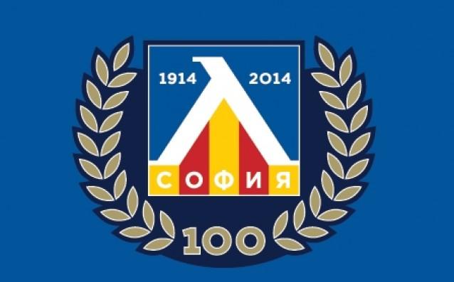 Левски<strong> източник: Levski news</strong>