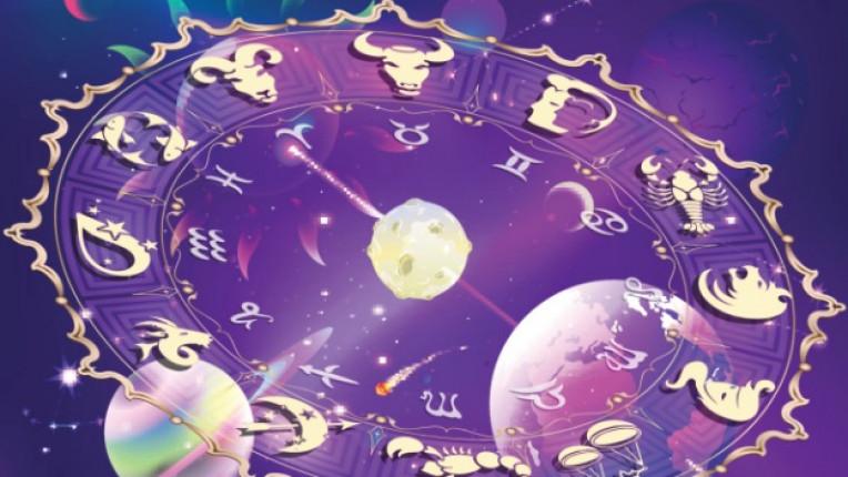 хороскопи зодии