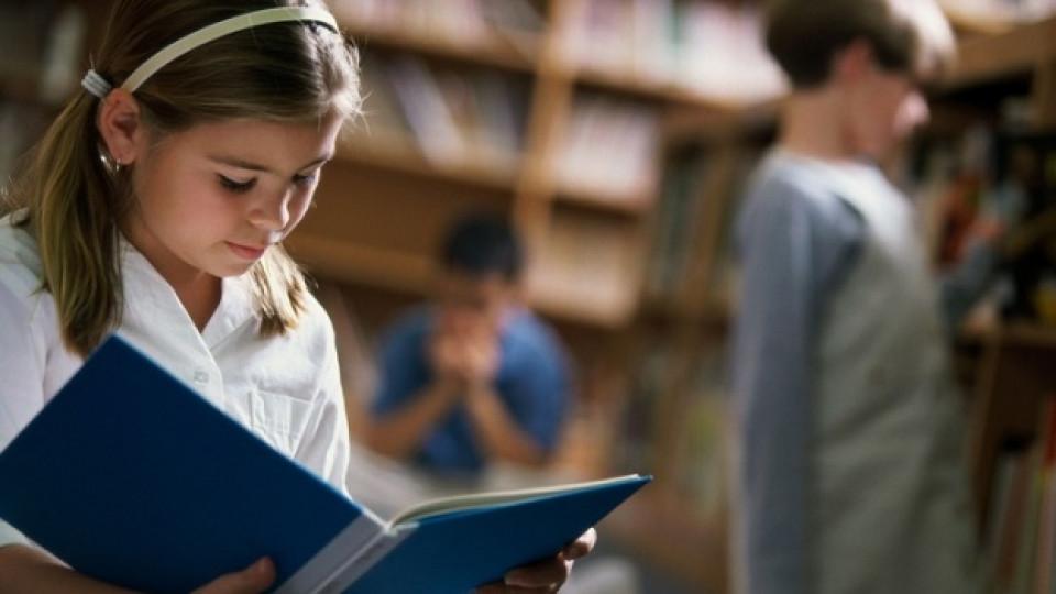 Как да мотивирате детето да чете