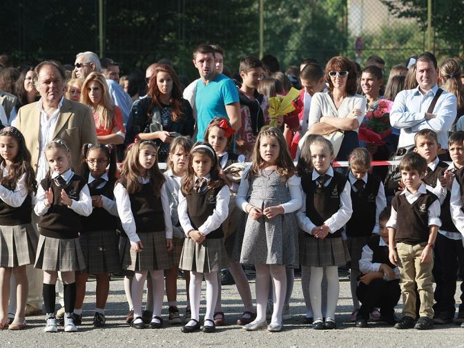 15 септември първолак първолаци училище