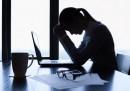 Разболява ли ви работата на бюро?