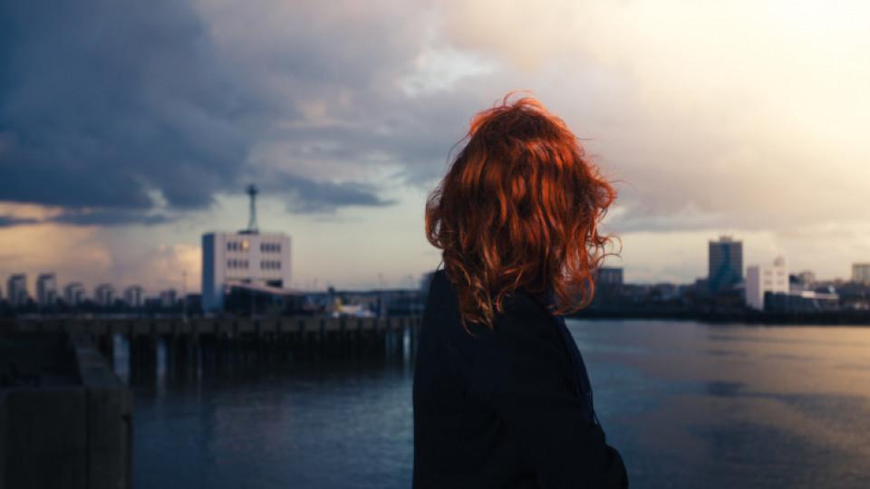 Как да престана да чакам и да се справя със страха от живота?