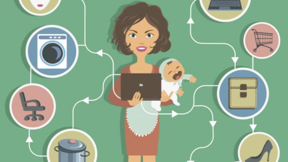 Докъде стигна светът -  жените ходят на работа, мъжете стоят вкъщи и гледат деца