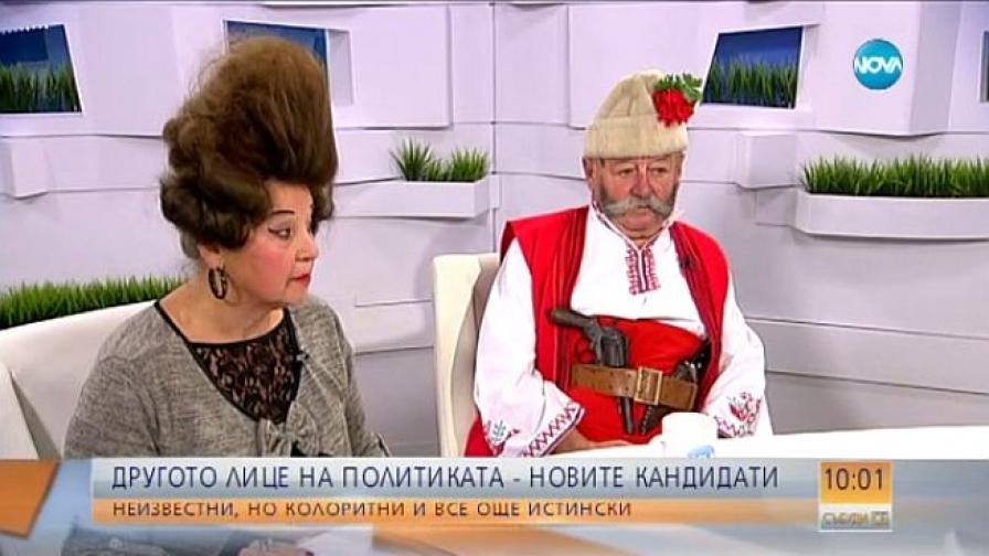 Антоанета Лазарова и Първан Тошев