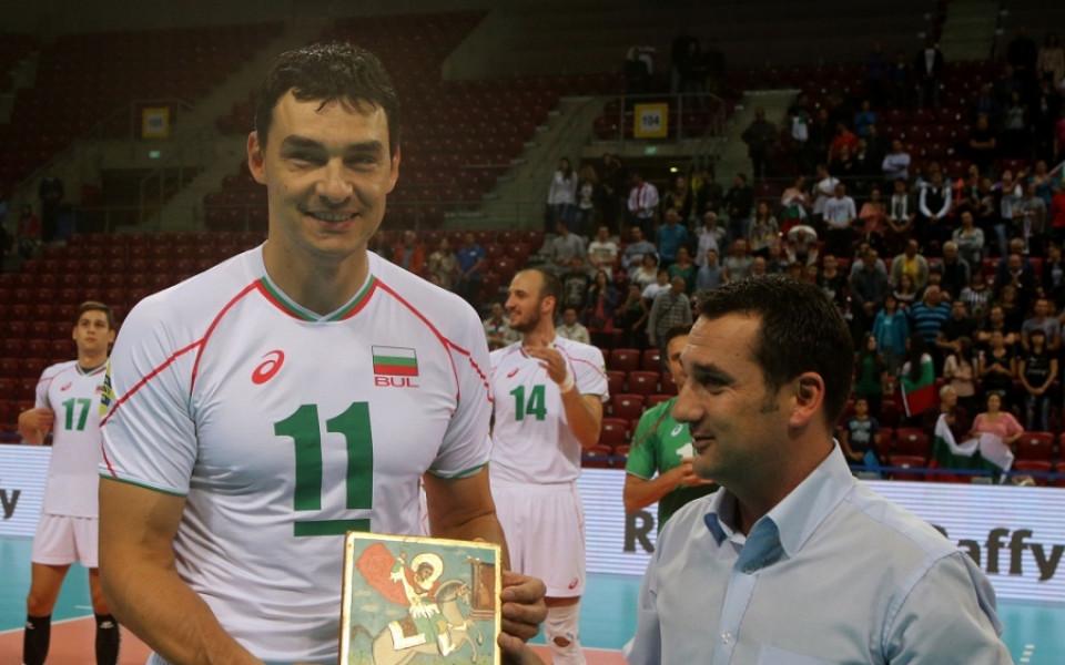 Специален подарък за рожденика Владо Николов