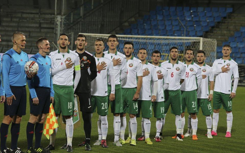 Пуснаха билетите за България – Уелс при младежите