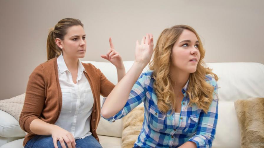 Нашите мили тийнейджъри - ще се разберем ли с тях?