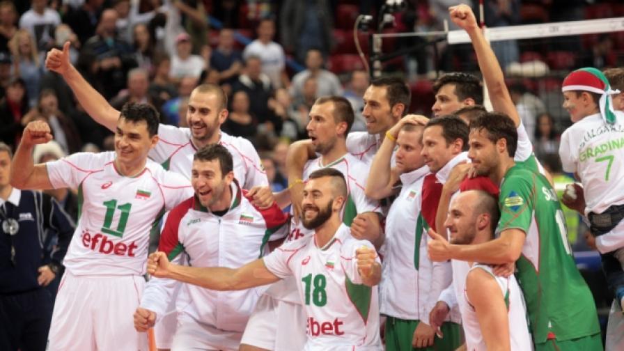 Българският национален отбор по волейбол след първия мач с Германия на Европейското по волейбол