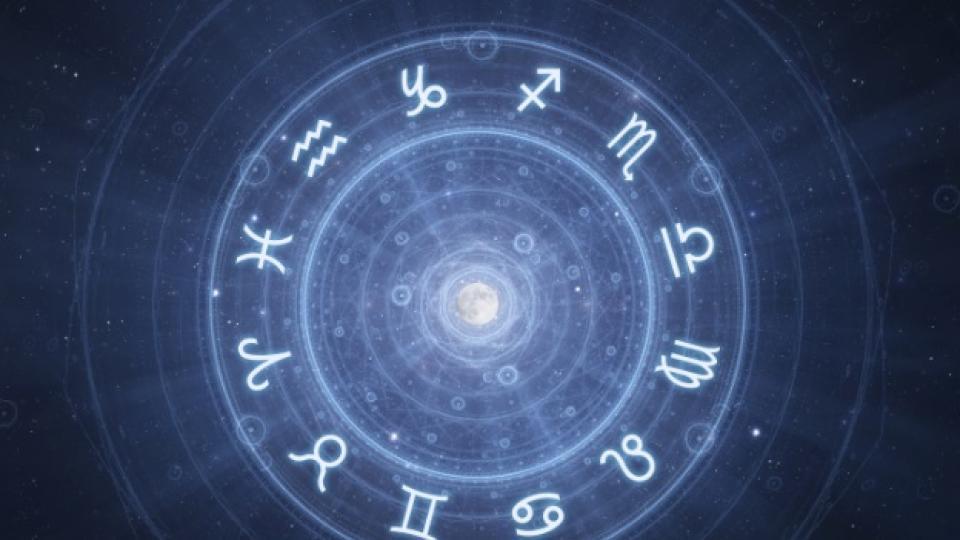 Спечелете индивидуален хороскоп от Edna.bg