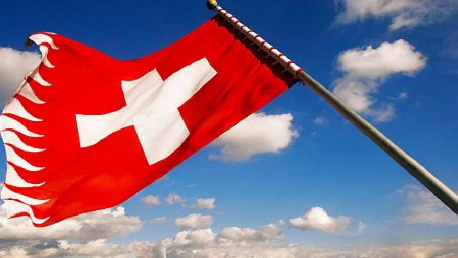 Швейцарците гласуваха срещу социалния рай