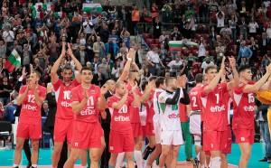 България със сериозен прогрес в Европа
