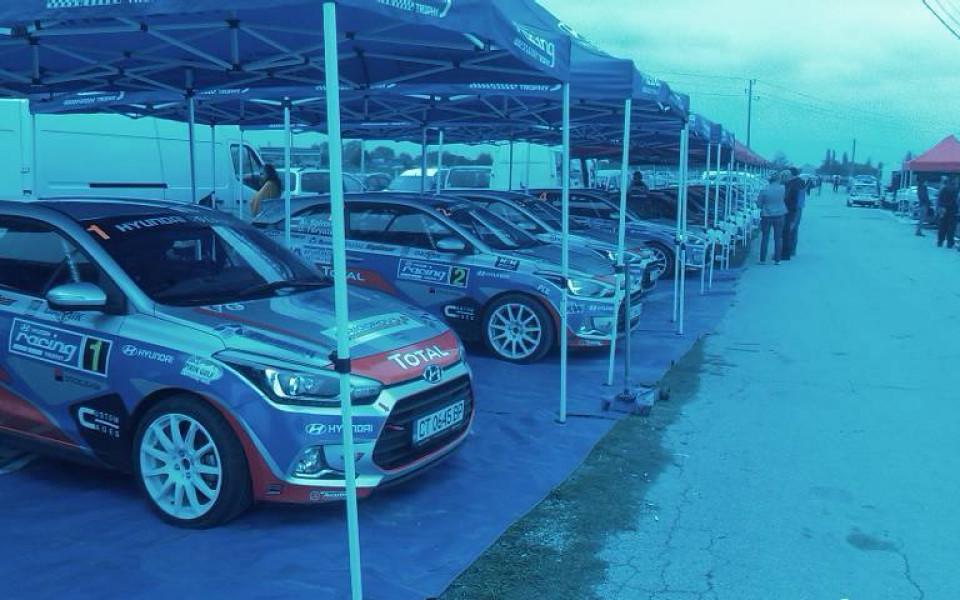 Hyundai Racing Trophy - новостта в моторните спортове