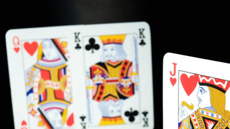правила карти игра вале дама поп