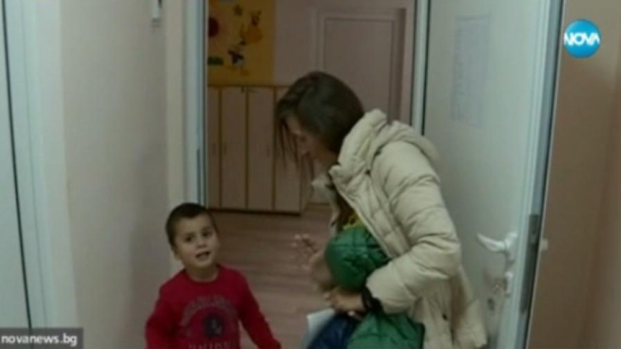 Залепват с тиксо устите на деца в софийско ОДЗ