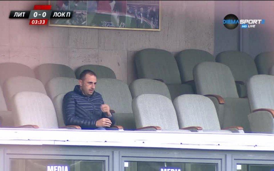 Литекс удари по националните отбори, спря повиканите от Петев и Здравков
