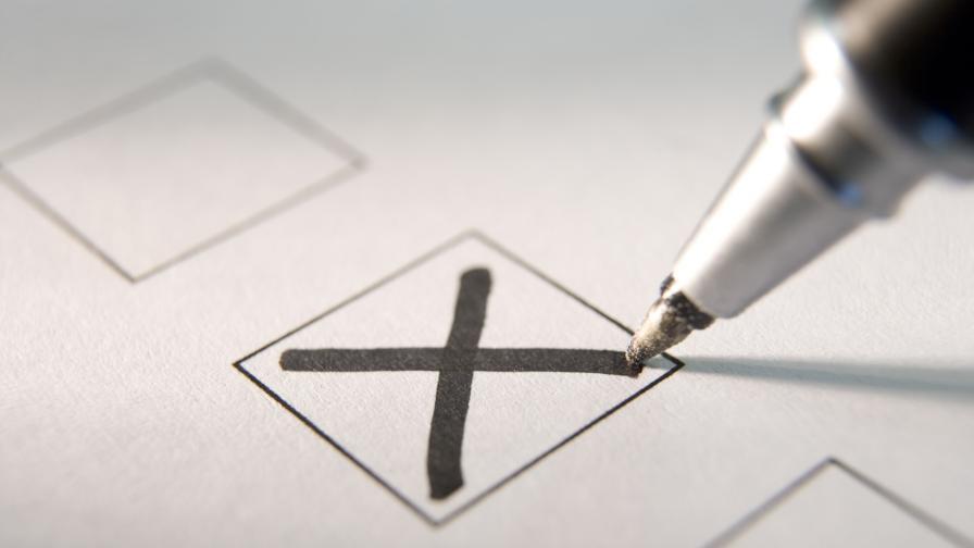 Избирателната активност към 17 ч.