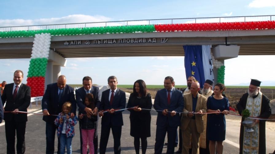 """Президентът и премиерът откриха Лот 1 на АМ """"Марица"""""""