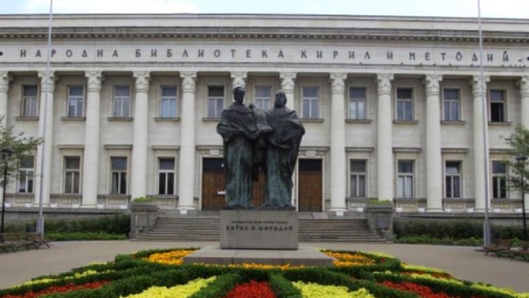 Кирил Методий