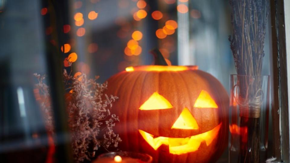 На днешния ден: Хелоуин или Вси Светии?