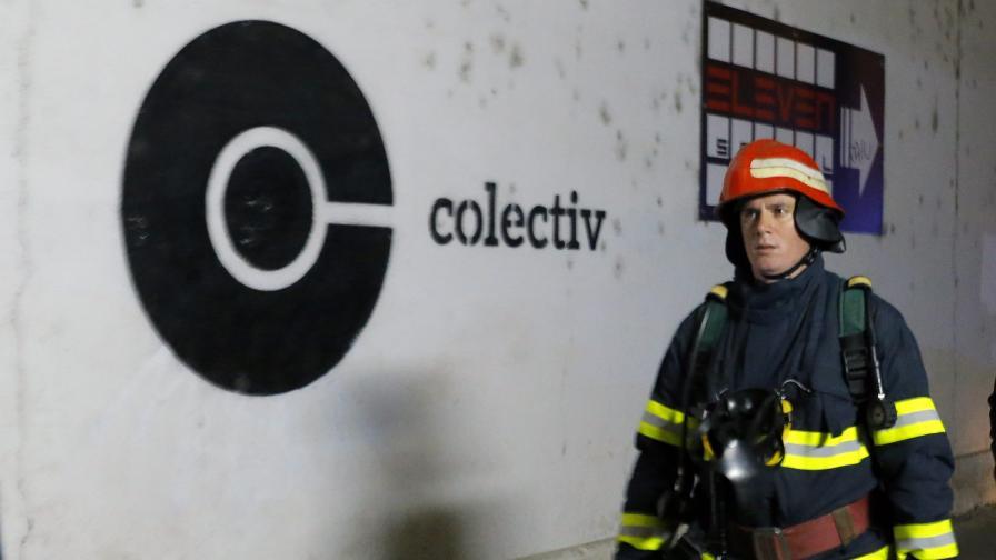 Жертвите от пожара в Букурещ станаха 29 души