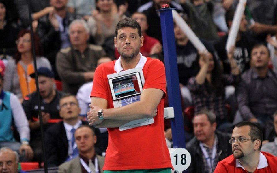 Бившият селекционер на националния отбор по волейбол на България Пламен