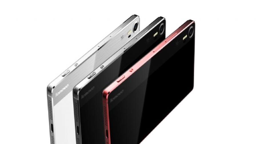 Това Lenovo изглежда феноменално