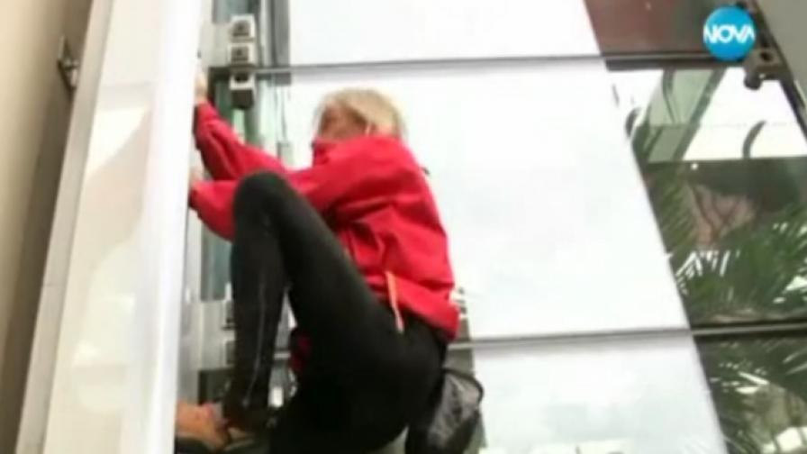 Човекът-паяк изкачи 36-етажна сграда в Париж