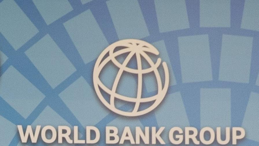 Шокиращ доклад на Световната банка за България