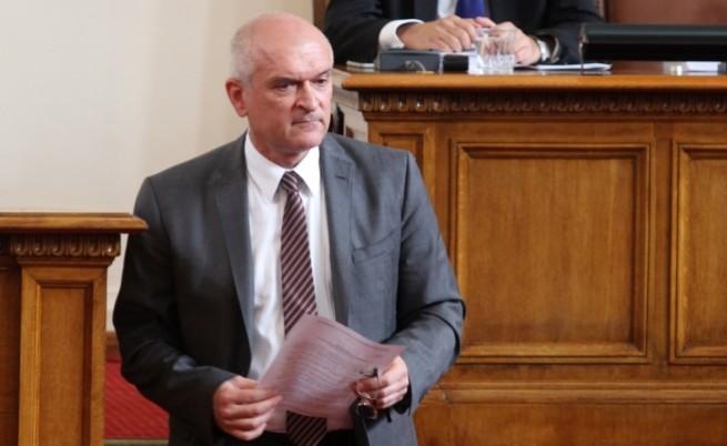 """Членове на комисията """"Сидеров"""" били заплашвани"""
