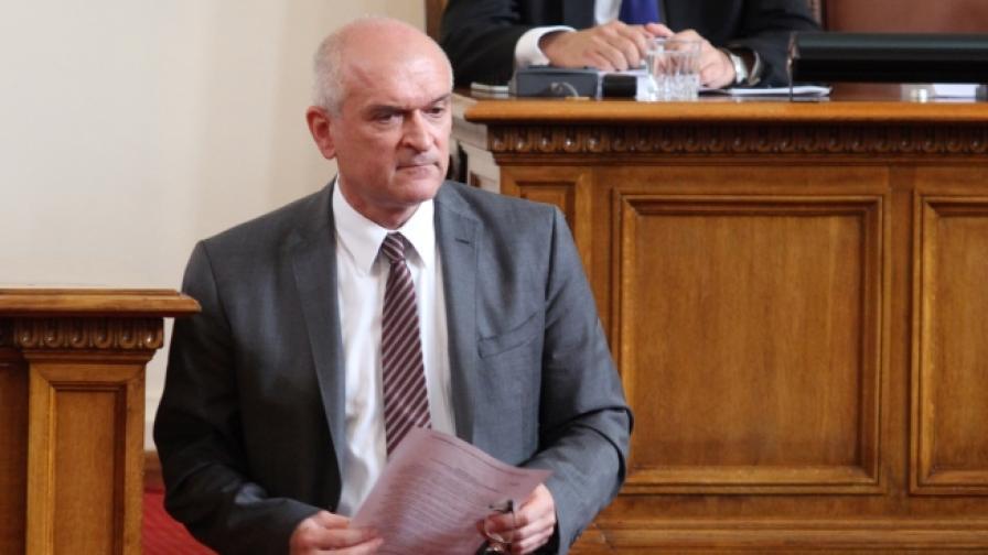 Депутатът от ГЕРБ Димитър Главчев