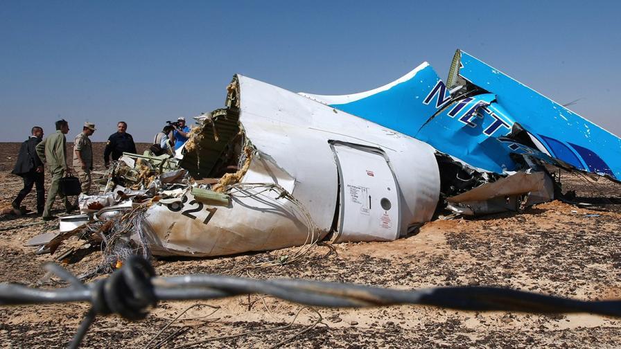 Експерти: Имало е бомба в багажа на руския самолет