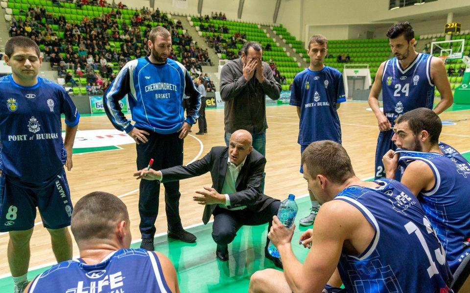 Отборът на Черноморец Бургас, който от този сезон се завръща